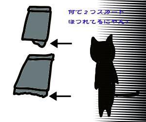 f:id:nekowamegusuri163:20200420150835j:plain