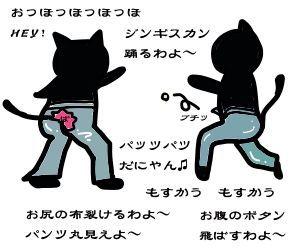 f:id:nekowamegusuri163:20200420150842j:plain