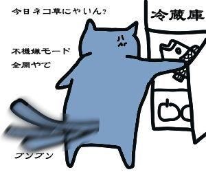 f:id:nekowamegusuri163:20200420152022j:plain