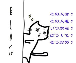 f:id:nekowamegusuri163:20200420152617j:plain