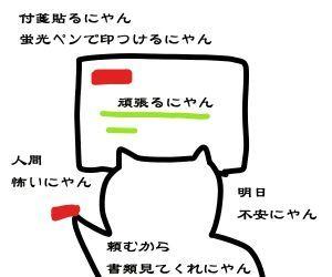 f:id:nekowamegusuri163:20200420153131j:plain