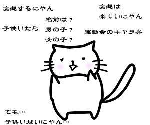 f:id:nekowamegusuri163:20200420153645j:plain