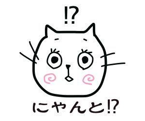 f:id:nekowamegusuri163:20200420153859j:plain