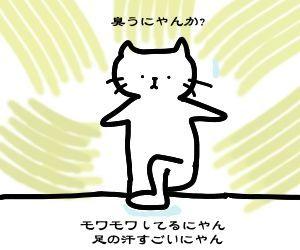 f:id:nekowamegusuri163:20200420154843j:plain