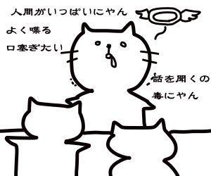 f:id:nekowamegusuri163:20200421094036j:plain