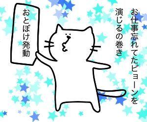 f:id:nekowamegusuri163:20200421095502j:plain