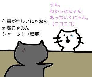 f:id:nekowamegusuri163:20200421100051j:plain