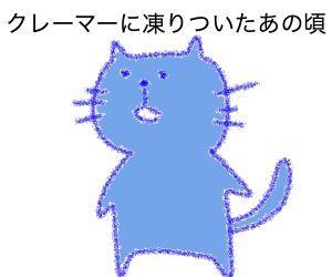 f:id:nekowamegusuri163:20200421100506j:plain