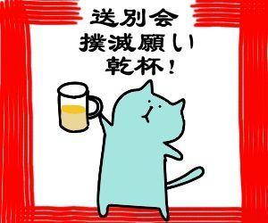 f:id:nekowamegusuri163:20200425144822j:plain