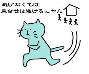f:id:nekowamegusuri163:20200425144838j:plain