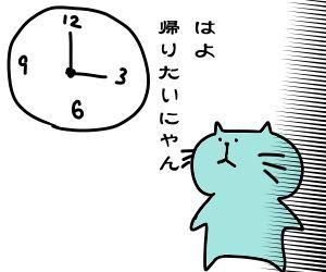 f:id:nekowamegusuri163:20200425145546j:plain