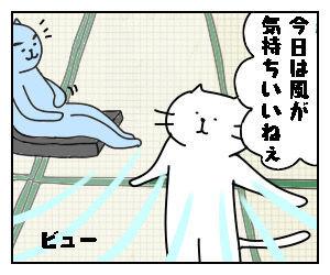 f:id:nekowamegusuri163:20200504092752j:plain