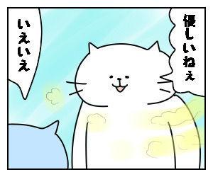 f:id:nekowamegusuri163:20200504092851j:plain