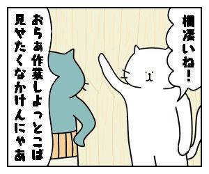 f:id:nekowamegusuri163:20200506114500j:plain