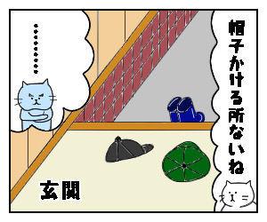 f:id:nekowamegusuri163:20200507105046j:plain