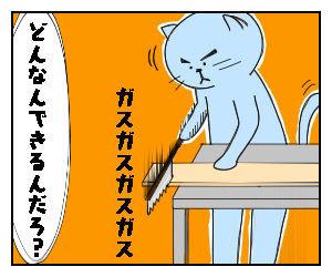 f:id:nekowamegusuri163:20200507105105j:plain