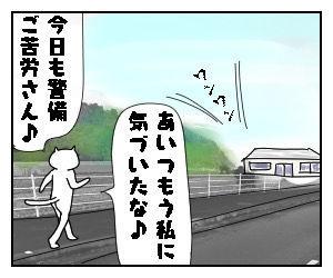 f:id:nekowamegusuri163:20200510160621j:plain