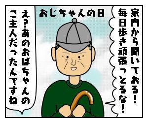 f:id:nekowamegusuri163:20200510160655j:plain