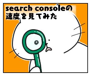 f:id:nekowamegusuri163:20200515124618p:plain
