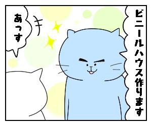 f:id:nekowamegusuri163:20200517101106p:plain