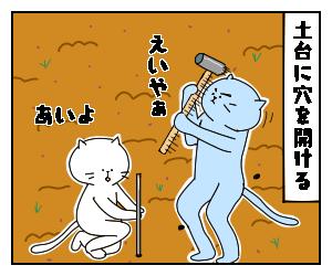 f:id:nekowamegusuri163:20200517101113p:plain