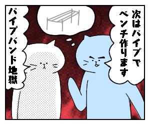 f:id:nekowamegusuri163:20200517102457p:plain