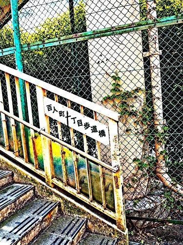 百人町一丁目歩道橋 20190619b