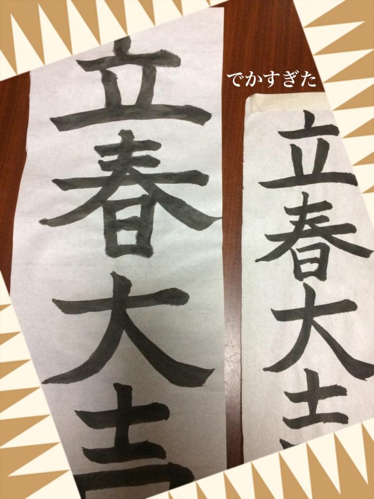 f:id:nekoya312:20170218065219j:plain