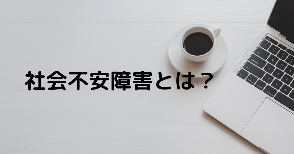f:id:nekoya_sad:20210315164414p:plain