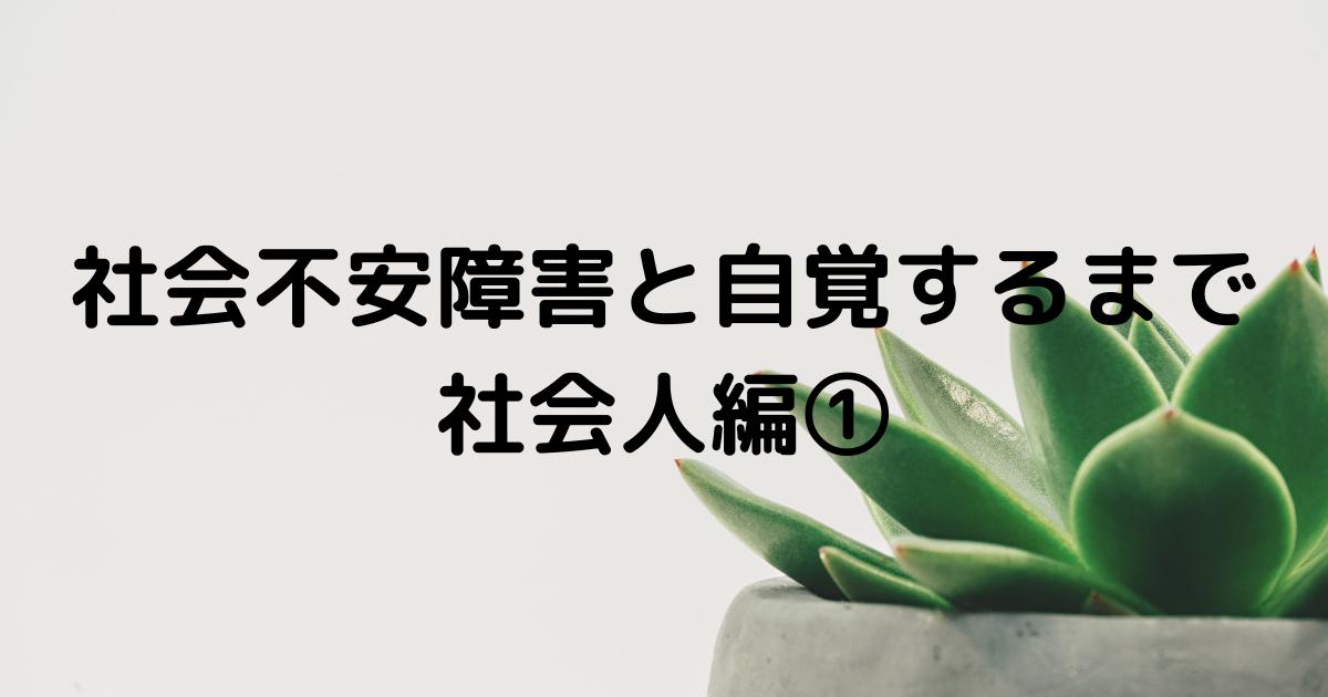 f:id:nekoya_sad:20210320154410p:plain