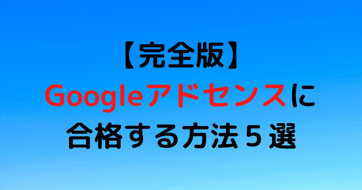 f:id:nekoya_sad:20210505141543p:plain