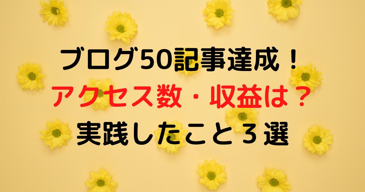 f:id:nekoya_sad:20210515012012p:plain