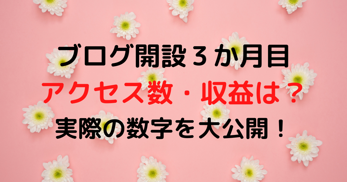 f:id:nekoya_sad:20210629111612p:plain