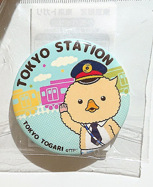 f:id:nekoyado47:20190520201522j:image