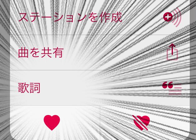 f:id:nekoyamachan:20161020122700p:plain