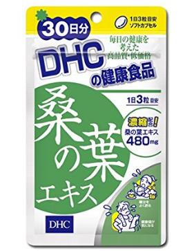 DHC 桑の葉エキス