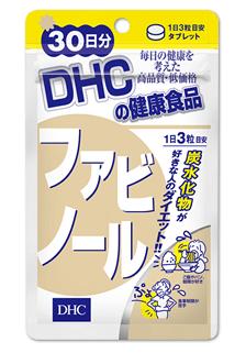 DHC ファビノール
