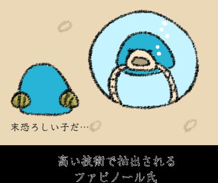 f:id:nekoyamachan:20161111162058p:plain