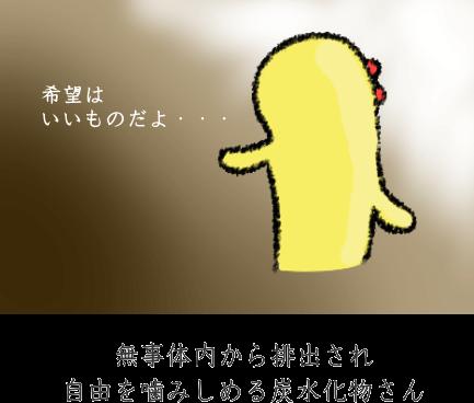f:id:nekoyamachan:20161111164104p:plain