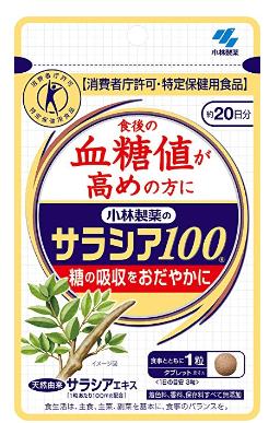 小林製薬 サラシア100(特定保健用食品)