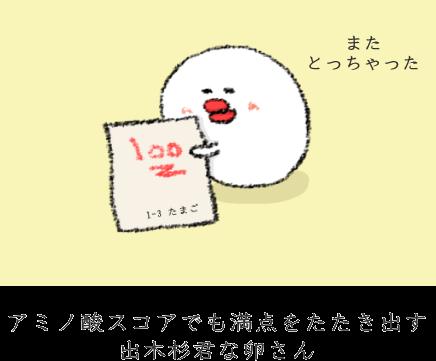 f:id:nekoyamachan:20170224212734p:plain