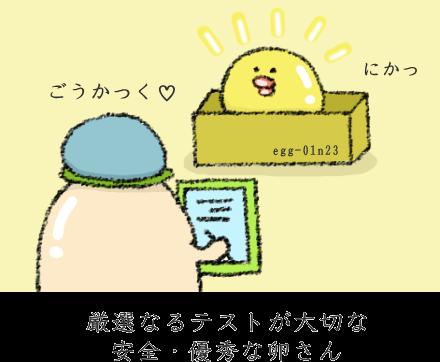 f:id:nekoyamachan:20170224212748p:plain