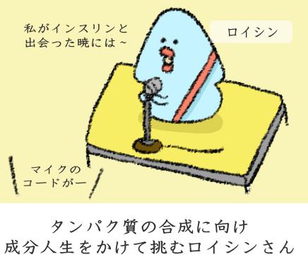 f:id:nekoyamachan:20170303163606p:plain