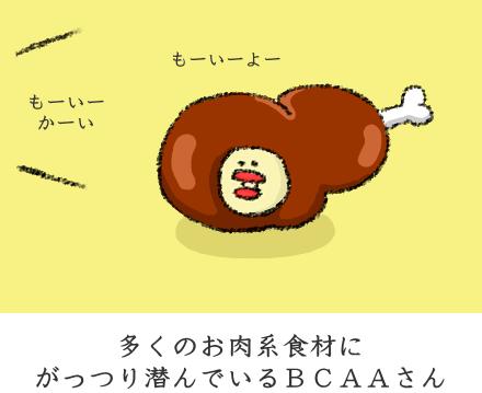 f:id:nekoyamachan:20170303163618p:plain