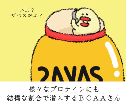 f:id:nekoyamachan:20170303163623p:plain