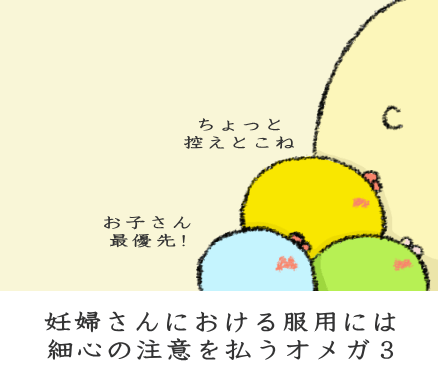 f:id:nekoyamachan:20170310135130p:plain
