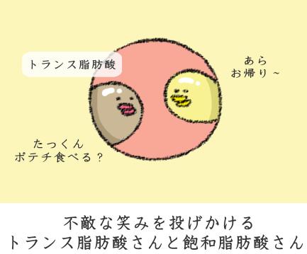 f:id:nekoyamachan:20170310135135p:plain