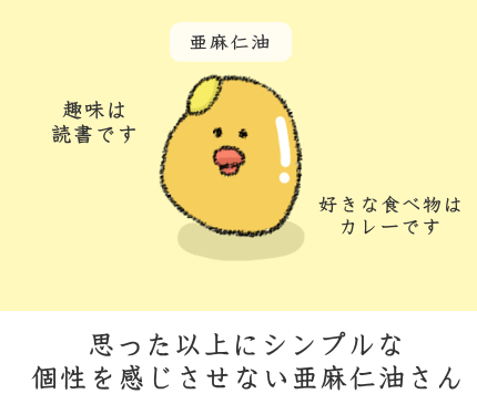 f:id:nekoyamachan:20170310135142p:plain