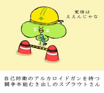 f:id:nekoyamachan:20170323133813p:plain