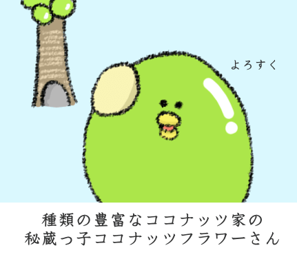f:id:nekoyamachan:20170405162132p:plain